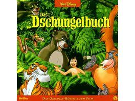 ORIGINAL HOeRSPIEL ZUM FILM