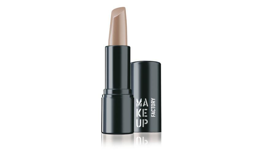 MAKE UP FACTORY Real Lip Lift