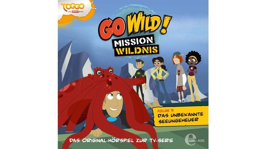 5 Original HSP TV Das Unbekannte Seeungeheuer