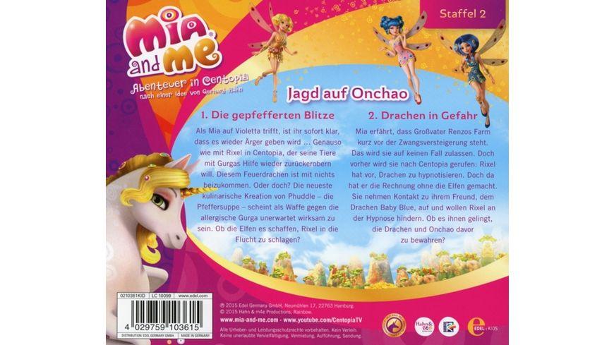 15 Original HSP z TV Serie Jagd Auf Onchao