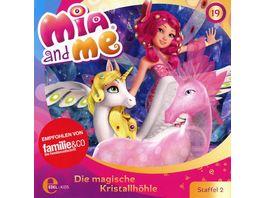 19 Original HSP TV Die Magische Kristallhoehle