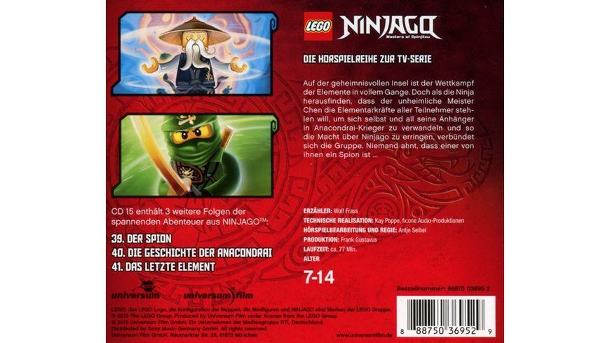 LEGO Ninjago CD15