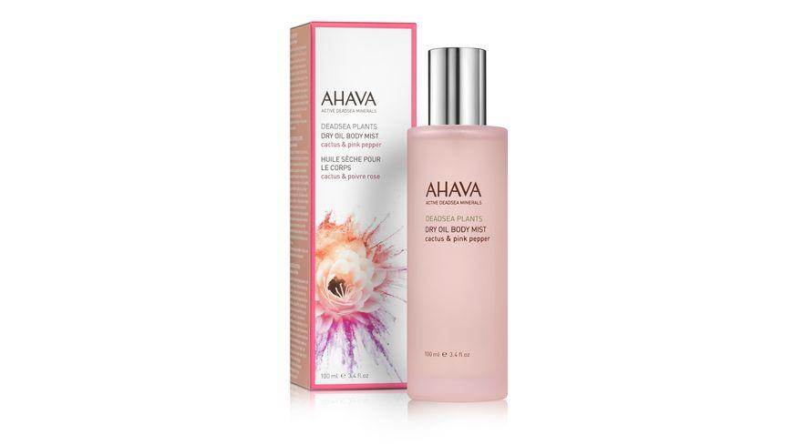 AHAVA Dry Oil Body Mist Cactus Pink Pepper