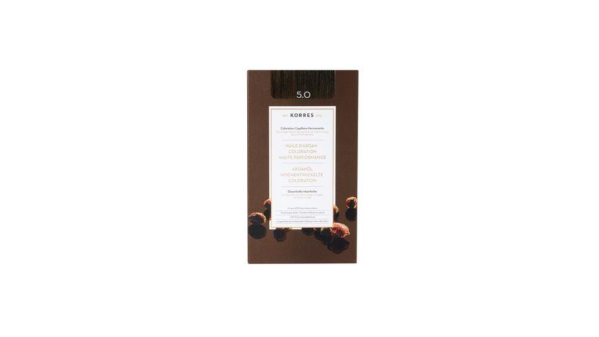 KORRES Argan Oil Advanced Colorant Light Brown
