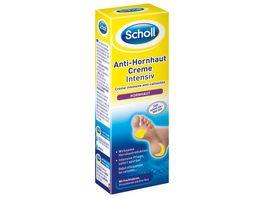 Scholl Anti Hornhaut Creme Intensiv