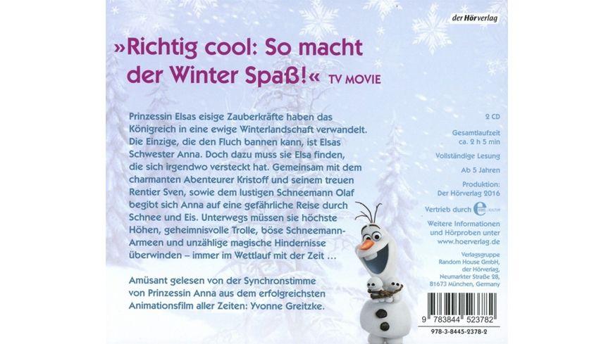 Voellig Unverfroren Das Hoerbuch z Film