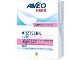AVEO MED Ultra Sensitiv Arztseife Stueckseife