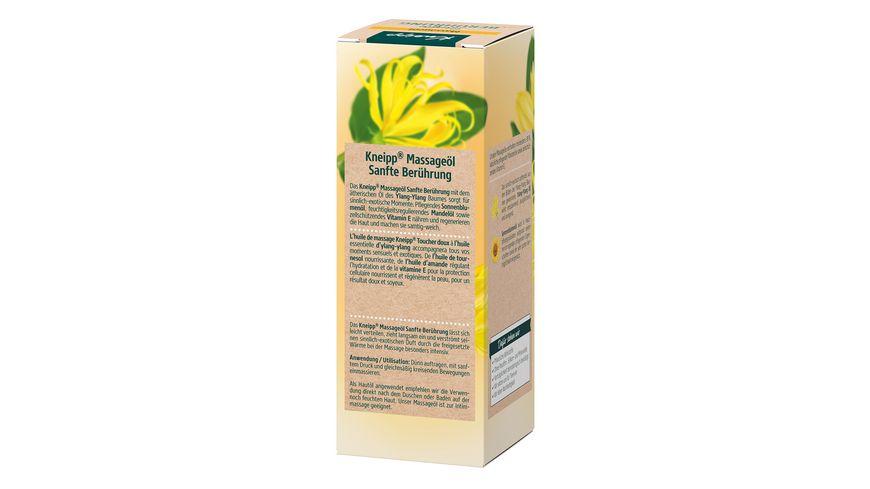 Kneipp Massageoel Sanfte Beruehrung Ylang Ylang