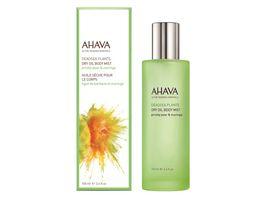 AHAVA Dry Oil Body Mist Prickly Pear Moringa