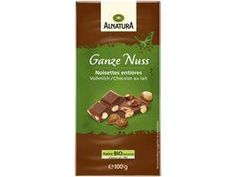 Alnatura Ganze Nuss Schokolade 100G