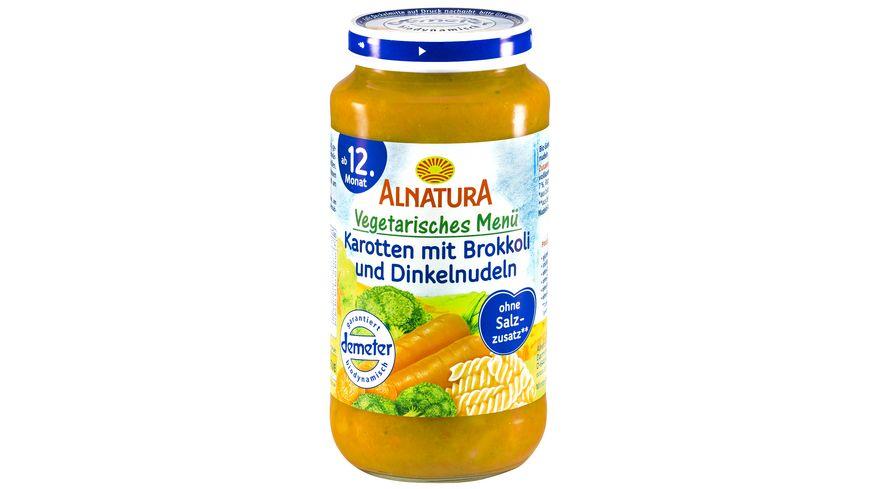 Alnatura Gemuesezubereitung Karotten Brokkoli Dinkelnudeln