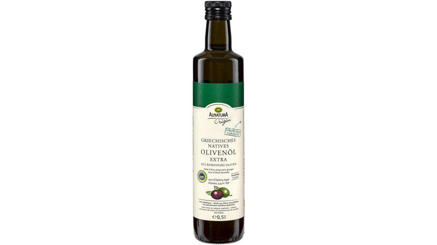 Alnatura Griechisches natives Olivenöl extra