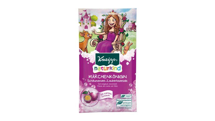 Kneipp naturkind Schaeumendes Zauberbadesalz Maerchenkoenigin