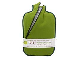 Hugo Frosch Oeko Waermflasche Classic Comfort mit Softshell Bezug Bambus
