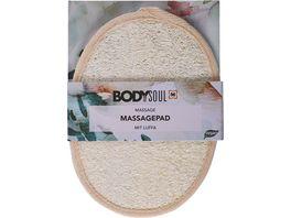 BODY SOUL Massage Pad Luffa Frottee creme