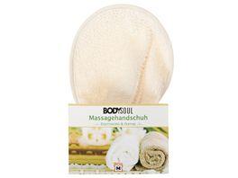 BODY SOUL Massage Handschuhe Baumwolle Ramie creme