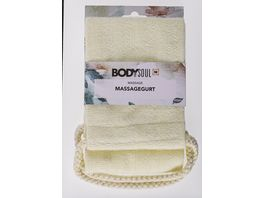 BODY SOUL Massagegurt Nylon creme