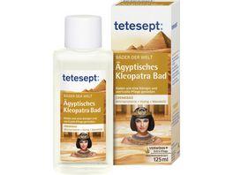 tetesept Bad Kleopatras Geheimnis