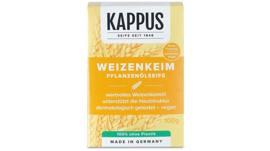 Kappus Seife Weizenkeimoel