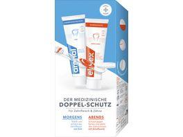 aronal elmex Zahncreme Doppelschutz Set