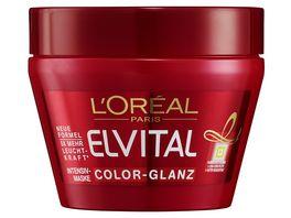 L OREAL PARIS ELVITAL Kur Intensiv Color Glanz