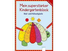 Buch ARENA Mein superstarker Kindergartenblock
