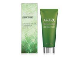 AHAVA Mineral Radiance Detox Mud Mask