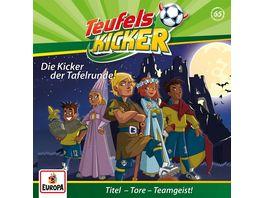 065 Die Kicker der Tafelrunde