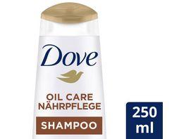 Dove Shampoo Oil Care Naehrpflege