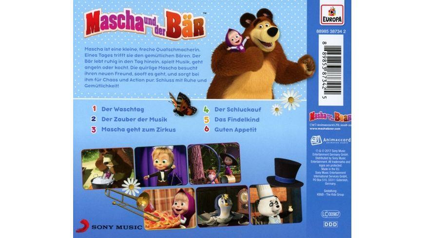 004 Mascha geht zum Zirkus