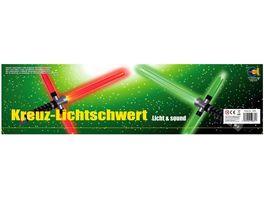 Fun Trading Kreuz Lichtschwert mit Licht und Sound sortiert