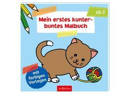 Buch Ars edition Mein erstes kunterbuntes Malbuch