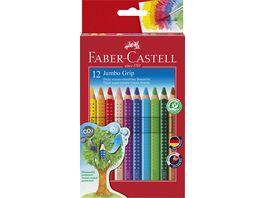 FABER CASTELL JUMBO Farbstift Grip 12er Etui mit Spitzer