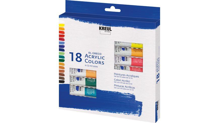 KREUL el Greco Acrylfarbe Set 18 x 12 ml Tuben