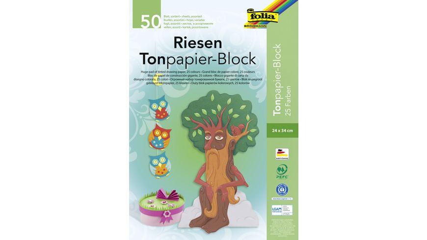 folia Riesen Tonpapierblock 50 Blatt 24 x 34 cm