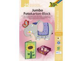 folia Jumbo Fotokartonblock 25 Blatt 24 x 34 cm
