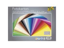 folia Fotokarton 50 Boegen 25 x 35 cm