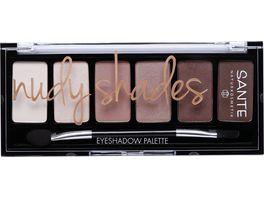 SANTE Eyeshadow Palette