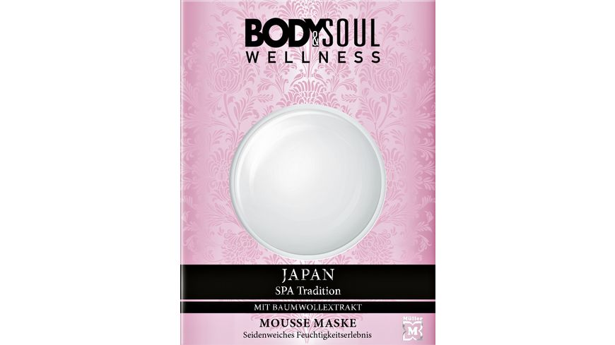 BODY SOUL Mousse Maske Japan Spa Tradition mit Baumwollextrakt
