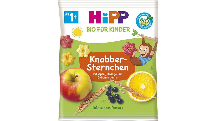 HiPP Knabberprodukte Knabber Sternchen mit Fruechten
