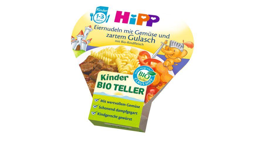 HiPP Bio für Kinder: Eiernudeln mit Gemüse und zartem Gulasch, mit BIO-Rindfleisch, 250g