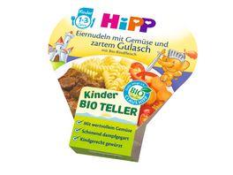 HiPP Kinder Bio Teller Eiernudeln mit Gemuese und zartem Gulasch