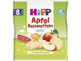 HiPP Knabberprodukte Apfel Reiswaffeln ab 8 Monat