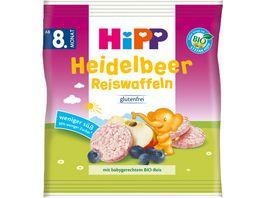 HiPP Knabberprodukte 30g Heidelbeer Reiswaffeln ab 8 Monat