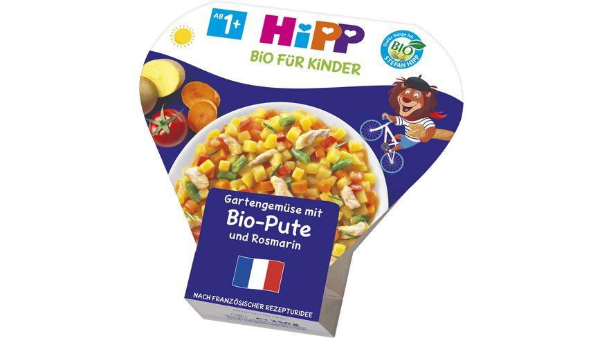 HiPP Bio für Kinder Kinder Teller aus aller Welt - Schalenmenüs 250g: Gartenmüse mit Bio-Pute und Rosmarin, ab 1+