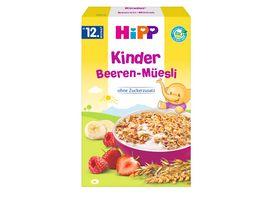 HiPP Bio Mueesli ohne Zuckerzusatz Beeren Mueesli 200g ab 12 Monat ohne Zuckerzusatz