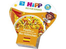 HiPP Kinder Bio Teller aus aller Welt Paella mit buntem Gemuese und Bio Huehnchen