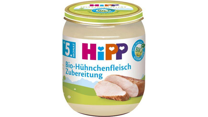 HiPP Fleisch-Zubereitungen: Bio-Hühnchenfleisch-Zubereitung, 125g