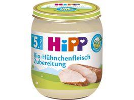 HiPP Fleisch Zubereitungen Bio Huehnchenfleisch Zubereitung 125g
