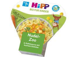 HiPP Kinder Nudel Spass Wilder Nudel Zoo in Rahmsauce mit buntem Gemuese